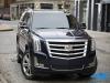 소비자 만족도 가장 높은 프리미엄 대형 SUV는?