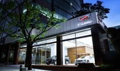 캐딜락, 서울 강남 삼성동에 삼성 전시장 신규 오픈