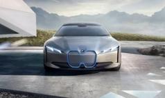 [2017 IAA] BMW, `i 비전 다이내믹스` 공개