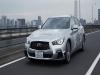 도쿄 시내 누빈 닛산 자율주행차
