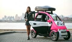 초소형 전기차 '다니고', 가격은 1500만원으로 온라인에서 구입한다