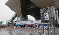 [2017 도쿄모터쇼]도쿄 모터쇼를 돌아보며