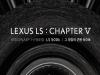 렉서스 코리아, LS 500h 런칭 기념 'LEXUS LS : CHAPTER V' 특별전 개최