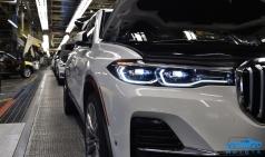 베일 살짝 걷어낸 BMW 플래그십 SAV, 'X7'
