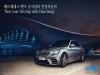 메르세데스-벤츠 코리아 공식 딜러 한성자동차, 새해 맞이 'New Year Driving with Han Sung' 진행