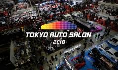 아시아권 최대의 튜닝 잔치가 펼쳐진다 - 2018 도쿄 오토살롱 개막