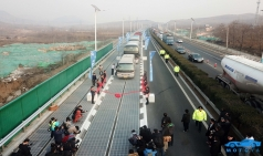 중국에 무선 충전 가능한 고속도로가 있다?