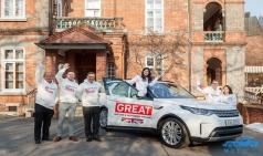 재규어랜드로버코리아, 평창 동계 올림픽 영국대사관 의전차량으로 올 뉴 디스커버리 지원