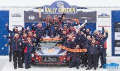 현대차, WRC 스웨덴 랠리 우승
