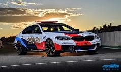'모토GP'는 BMW M5가 지킨다