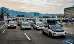 BMW 도이치모터스, 서울국제마라톤대회에 전기차 i3 지원