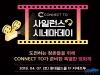 렉서스 코리아 '사일런스 시네마 데이' 개최