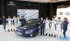 현대차, 소비자 레이싱팀 'TEAM HMC' 2년 연속 후원
