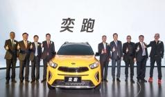 기아차, 2018 베이징에서 중국 전용 SUV `이파오(奕跑)`  공개