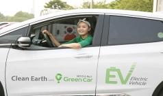 카셰어링 그린카, 친환경 자동차 확대로 대기환경 개선에 앞장서
