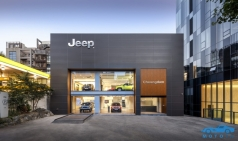 지프(Jeep), '청담 지프 전용 전시장' 오픈