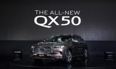 인피니티, 2018 부산국제모터쇼서 QX50 최초 공개
