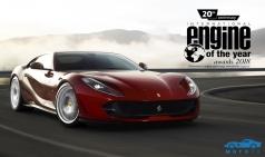 페라리 V8, 3년 연속 최고의 엔진 선정