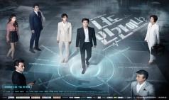 인피니티, KBS 월화드라마 `너도 인간이니?` 차량 지원