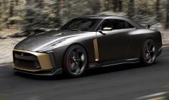 닛산 GT-R, '아름다움'을 입다