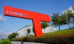 배움이 있는 자동차 문화 공간, 토요타박물관에 가다