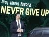 GM, 5천만 달러 들여 한국 시장 투자한다