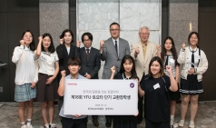 한국 토요타 자동차, 한∙일YFU단기교환학생 환송식 개최