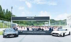 메르세데스-벤츠, 독일식 일-학습 병행 프로그램 2018 아우스빌둥 출범식 개최