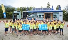 볼보트럭, 2018 여름 주니어 영어캠프 개최