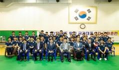 한국 토요타가 후원하는 '대한민국 장애인탁구 국가대표 선수단' 입촌식