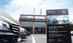 와이즈오토, 국내 최초로 공식 메르세데스-벤츠 밴 파트너 선정
