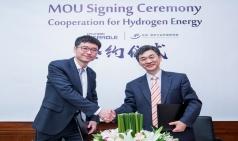 현대차 중국 '수소에너지펀드' 설립