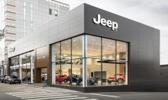 지프(Jeep), 광주 지프 전용 전시장 오픈