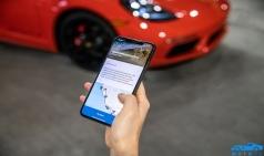 포르쉐, 새로운 디지털 투어 가이드 '포르쉐 로드 트립' 론칭