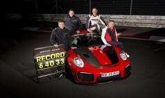 포르쉐, '911 GT2 RS MR'로 뉘르부르크링 랩타임 신기록 달성