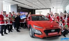 현대차, 산타원정대 발대식 개최 및 후원금 전달