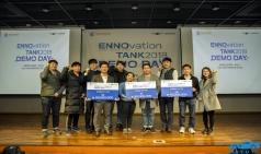 제네시스 브랜드, 기술 스타트업 후원 프로그램 'ENNO TANK 2018' 데모 데이 개최