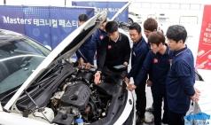 기아자동차, 오토큐 엔지니어 대상 '마스터스 테크니컬 페스티벌' 개최