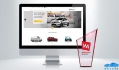 르노 브랜드, 2018 웹어워드 자동차 분야 대상 수상