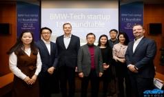 BMW 그룹, 국내 테크 스타트업 기업 대상 라운드 테이블 개최