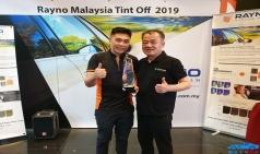 2019 레이노 말레이시아 틴트 오프 챔피언십 성황리에 종료