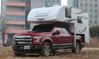 최고의 품질, 랜스 650 트럭 캠퍼
