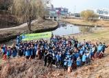 한국지엠, 봄맞이 자연보호 '2019 에코 프렌들리 캠페인' 시작