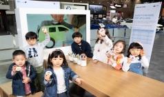 BMW 미래재단, 2019 서울모터쇼에서 주말마다 어린이 교통안전 교육