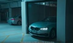 귀신도 놀라는 BMW 자율주행차