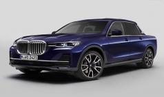 BMW, 직업 연수생들이 만든 X7 픽업 공개