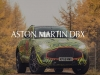 애스턴 마틴, 2020년 'SUV모델 DBX' 출시 예정