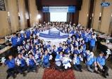 포드코리아,난치병 환아들의 쾌유를 기원하는 '위시베어 프로젝트' 진행