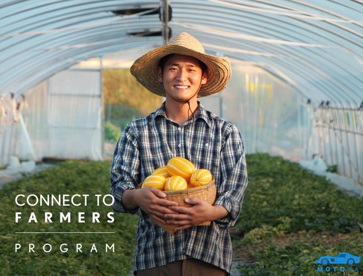 [사진자료1] 렉서스 코리아 커넥트투 젊은 농부 상호협력을 위한 MOU 체결-1.jpg