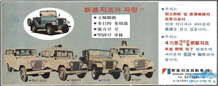 0101-1977.10.jpg